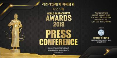 World Bajracharya Award 2019 - Press Conference