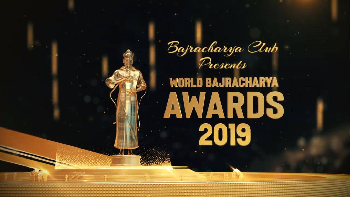World Bajracharya Awards 2019